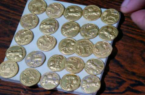 Gold coins dating back to the Sassanid era were discovered in Aziziyah.
