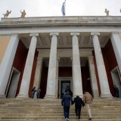Security measures for the National Archaeological Museum