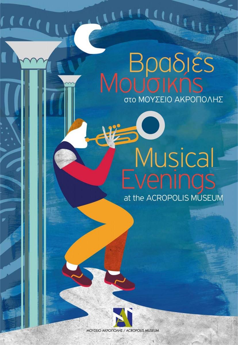 Poster of the Musical Events, designed by Tassos Georgiou.