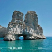 Aegean – Birth of an Archipelago