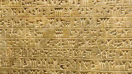 Assyrian script.