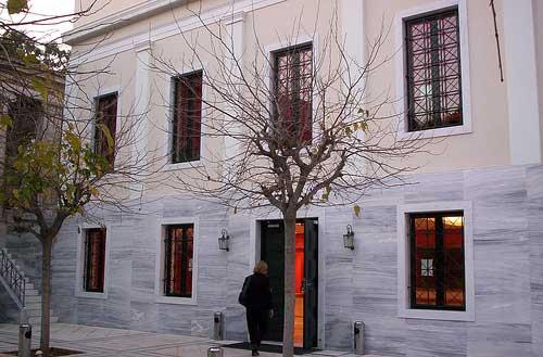 ASCSA, Cotsen Hall, entrance.