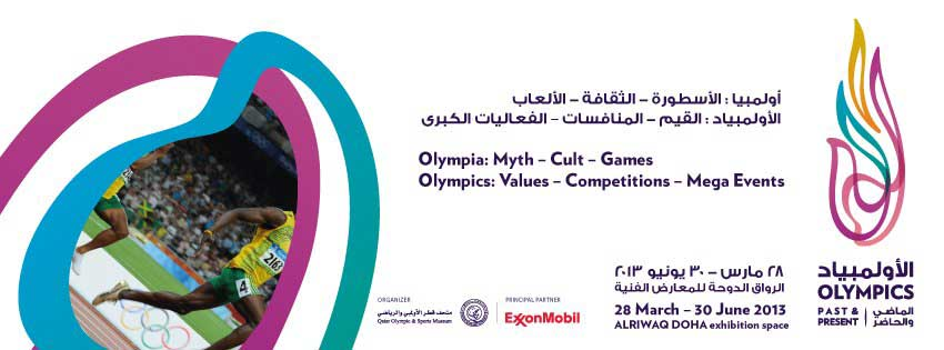 Poster of the Qatar exhibition.