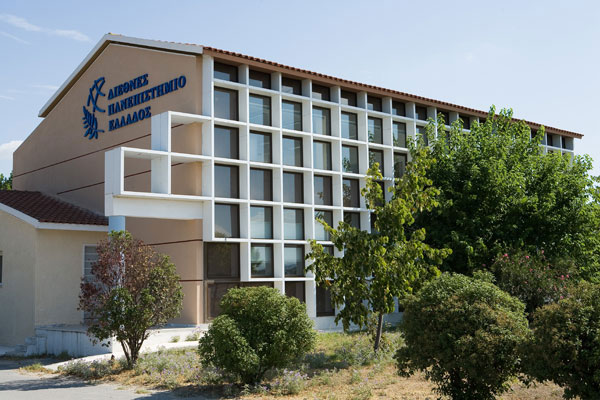 The International Hellenic University.