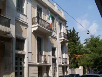 The Irish Institute of Hellenic Studies at Athens.