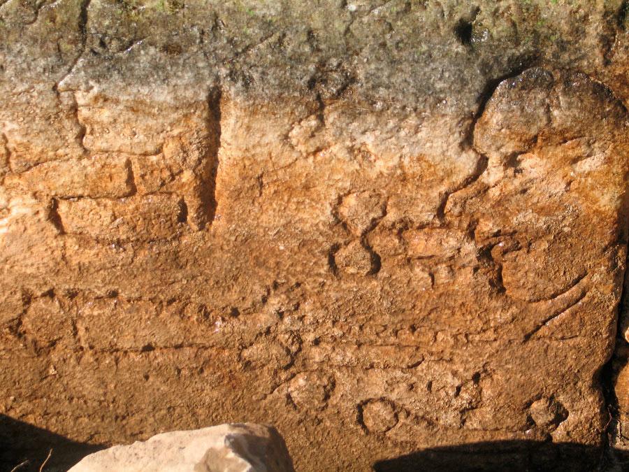 Graffiti in Aphrodisias.