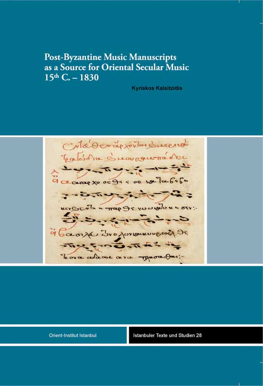 K. Kalaitzidis, Post-Byzantine Music Manuscripts