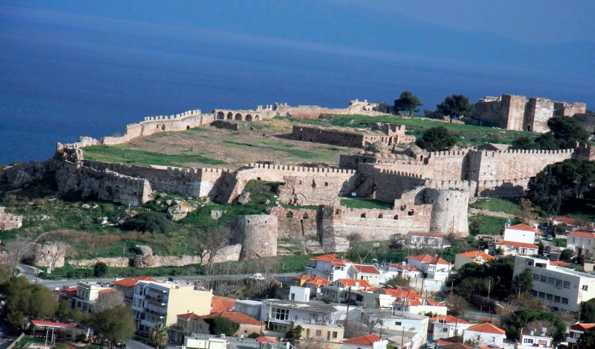 The Castle of Mytilene.