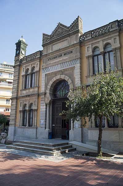 Exterior of Yeni Mosque (ex Archeological Museum), Thessaloniki, Greece.