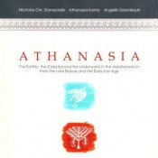 N. Stampolidis, A. Kanta, A. Giannikouri (eds.), Athanasia