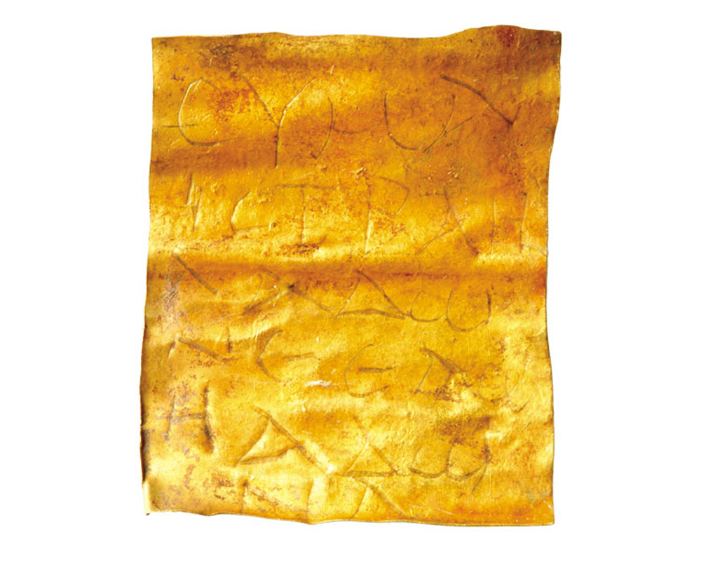 The Shema' Yisrael on the Jewish amulet discovered near Carnuntum.