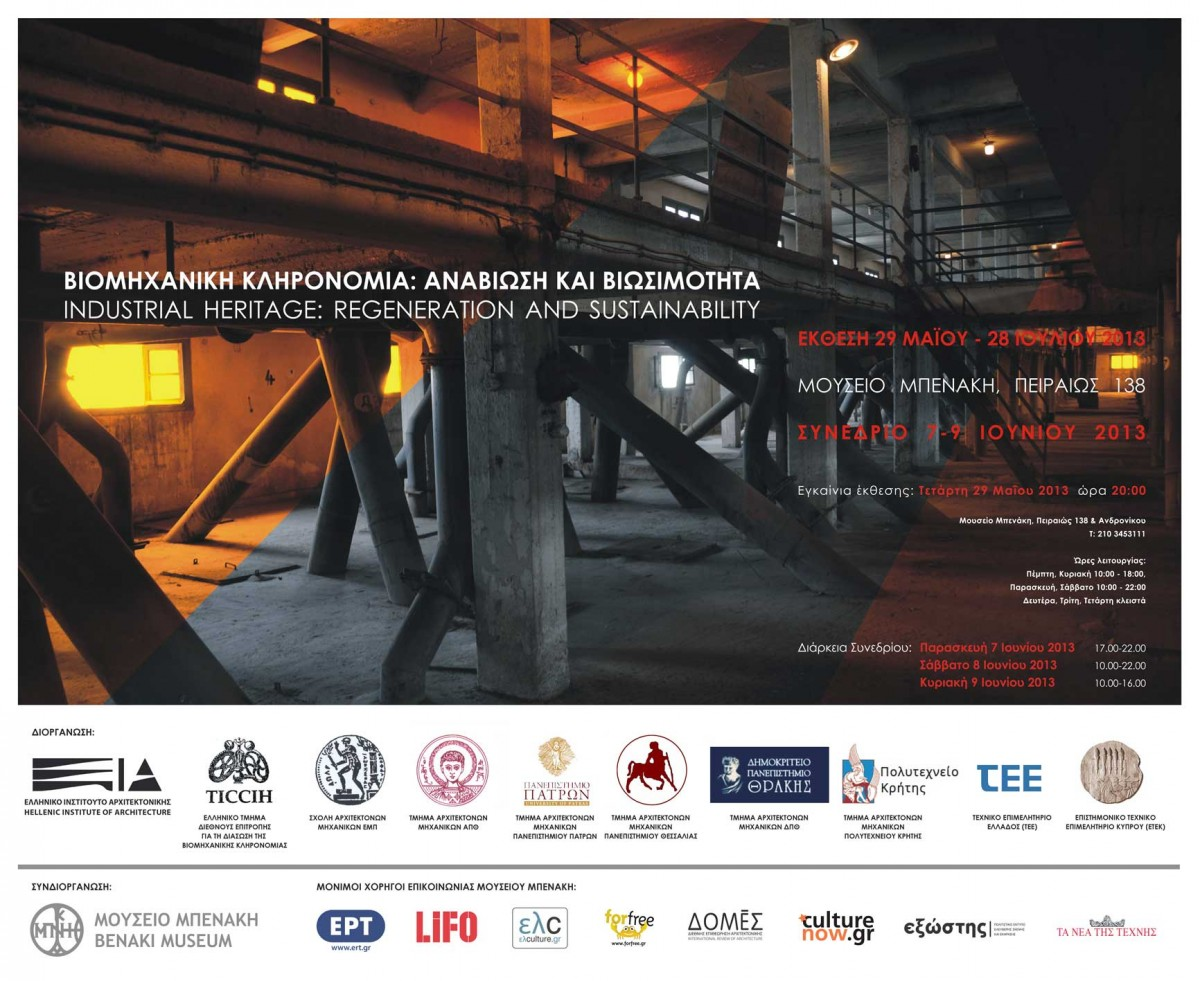 Invitation to the exhibition and the conference.