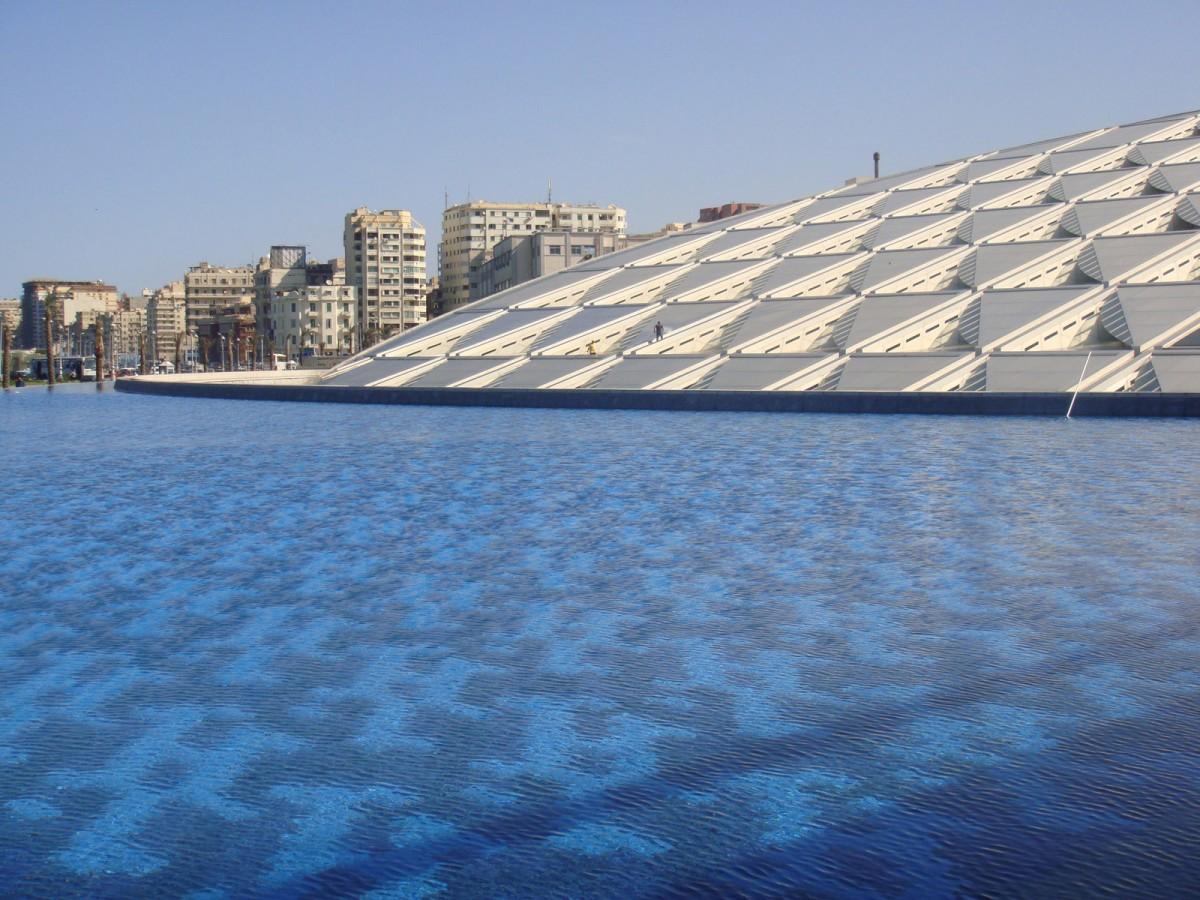 Bibliotheca Alexandrina, Alexandria, Egypt.