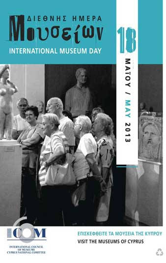 Poster of the International Museum Day in Cyprus.