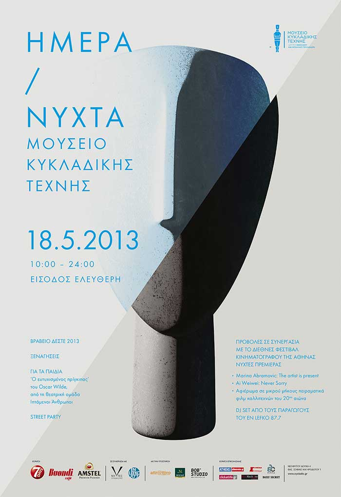 The poster of the Cycladic Art Museum's celebrations.