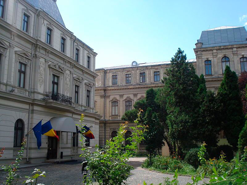 The Museum of Art Collections in Bucharest is located in the Romanit Palace on Calea Victoriei.