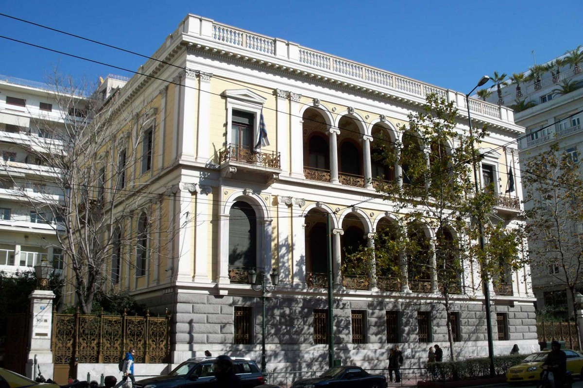 The coins were handed over to the Numismatic Museum of Athens.