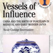 N. Coolidge Rousmaniere, Vessels of Influence