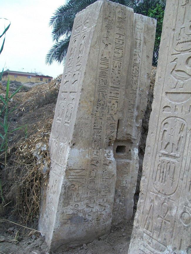 Arab el Hisn: The Gate of Ramesses IX.
