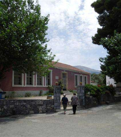 The conference will be held at the old Elementary School of Amari.