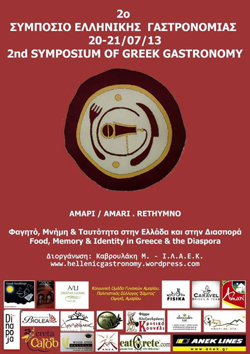 The symposium's poster.