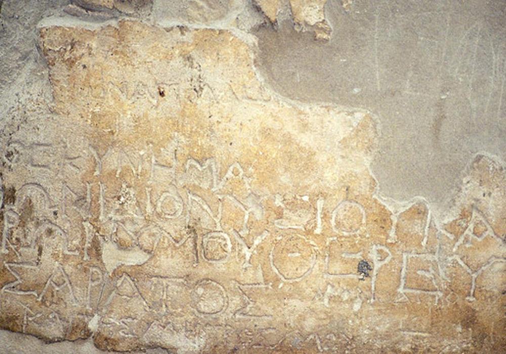 Greek graffiti in Luxor Temple, Egypt.