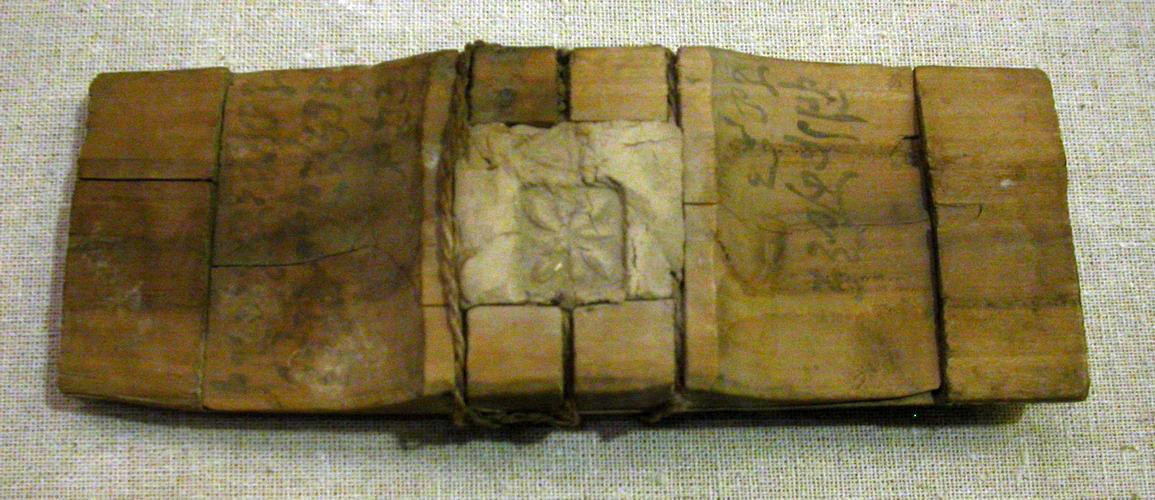 Wooden Tablet inscribed with Kharosthi Characters, Eastern Han Dynasty to Jin Dynasty (2nd - 3rd century AD). Niya, Taklamakan Desert city (Silk Road), China. Wikimedia Commons.