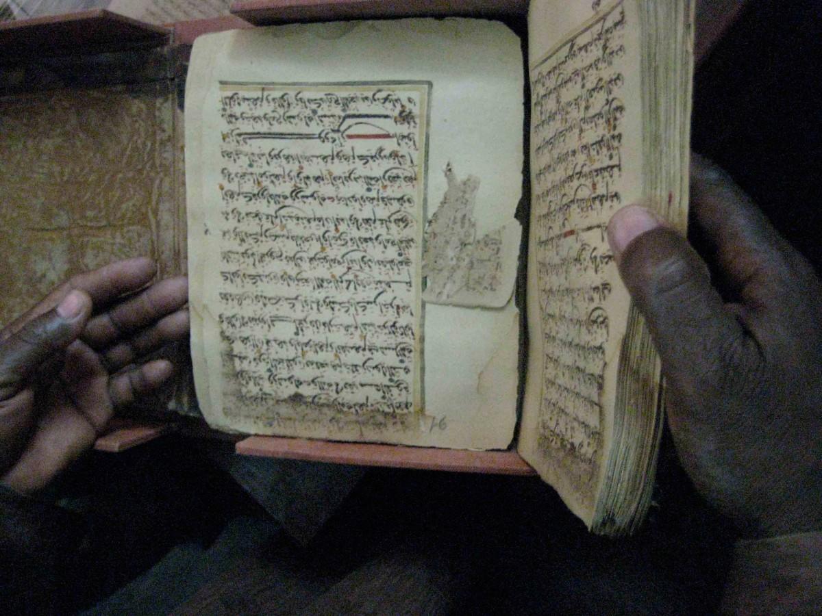 A manuscript from Timbuktu.