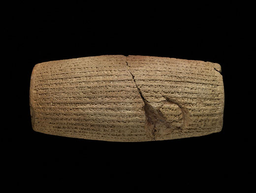 The Cyrus Cylinder, after 539 B.C. Image courtesy of and © The Trustees of the British Museum (2013).