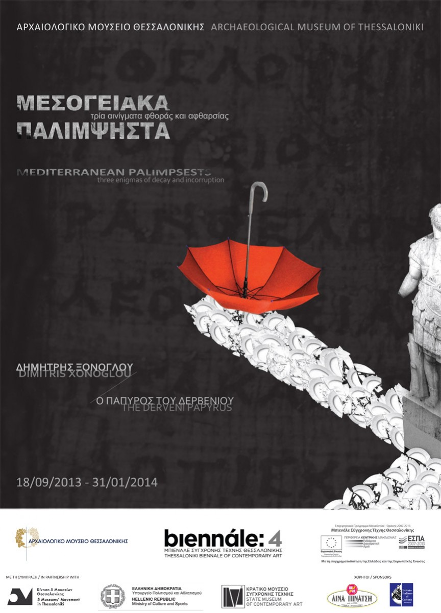 Exhibition poster.
