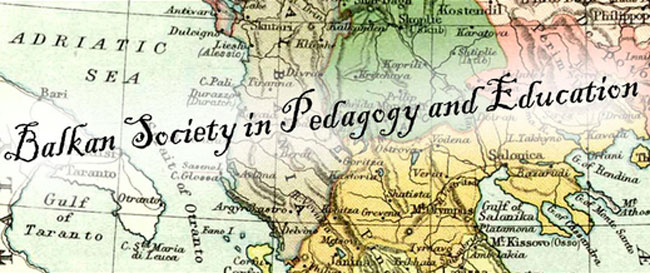 """The Balkan Society for Pedagogy and Education is organizing an international conference on """"The Image of the 'Other'/the Neighbour in the Educational Systems of the Balkan Countries""""."""