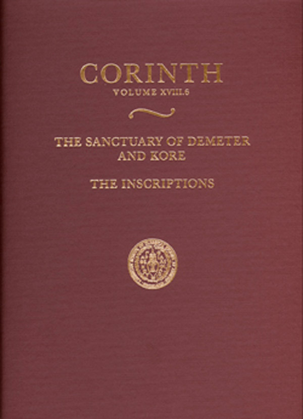 The book cover.