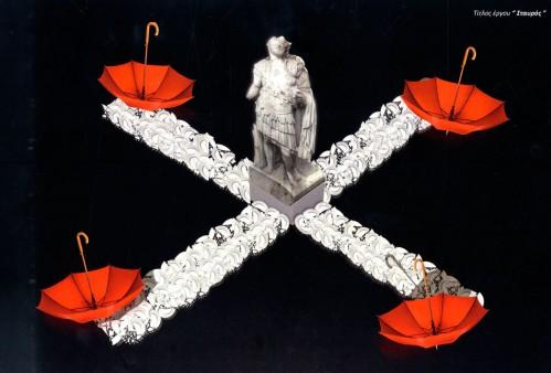 D. Xonoglou, installation: