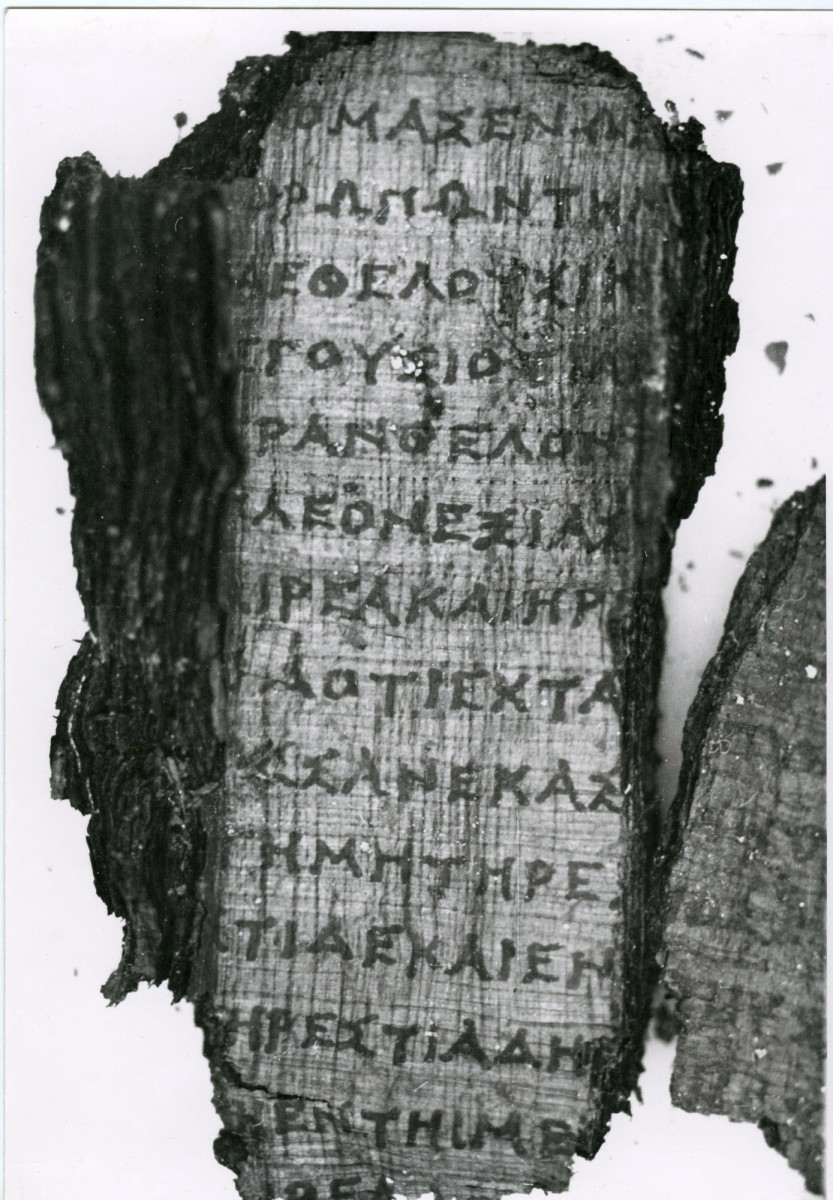Fragment of the Derveni papyrus. Archaeological Museum of Thessaloniki.