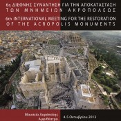 6th International Meeting for the Restoration of the Acropolis Monuments