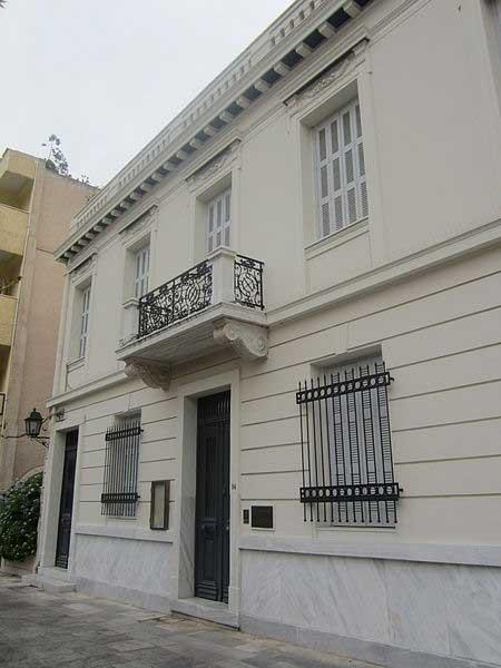 The Danish Institute at Athens.