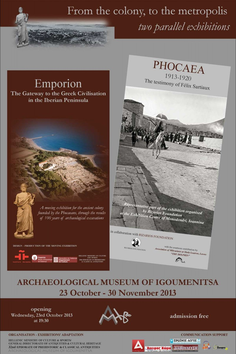Poster of the two parallel exhibitions.