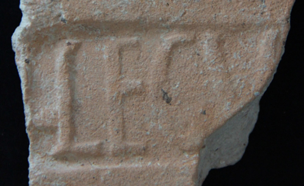 Roof tile stamped with the name of the Sixth Legion. Legio excavations 2013. Photo: Popular Archaeology.