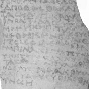 An Erotic Epigram on a Ostracon from Rhodes