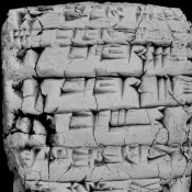 Cornell to Return 10,000 Ancient Tablets to Iraq