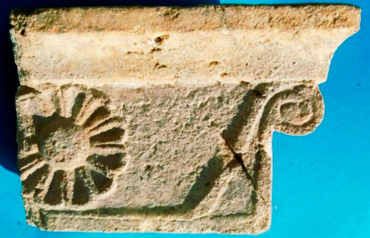 Fig. 15. Decorated architectural member from the lintel of the south-western gate of the fort.