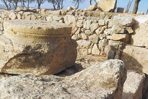 Stone altar in ancient Shiloh. Photo: Jewish Press.