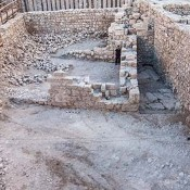 Hasmonean Building Uncovered in the City of David