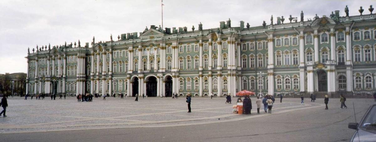 Hermitage Museum. Exterior view.