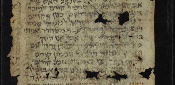 Palimpsest of the Jerusalem Talmud (copy from c.10th century) over the top of a 6th-century Christian work in Aramaic. Credit: Cambridge University Library and the Bodleian Libraries Lewis-Gibson Collection