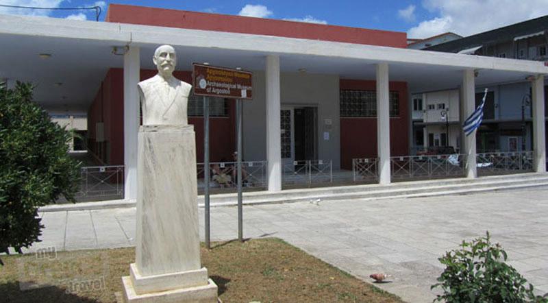The Museum of Argostoli, Kephalonia.