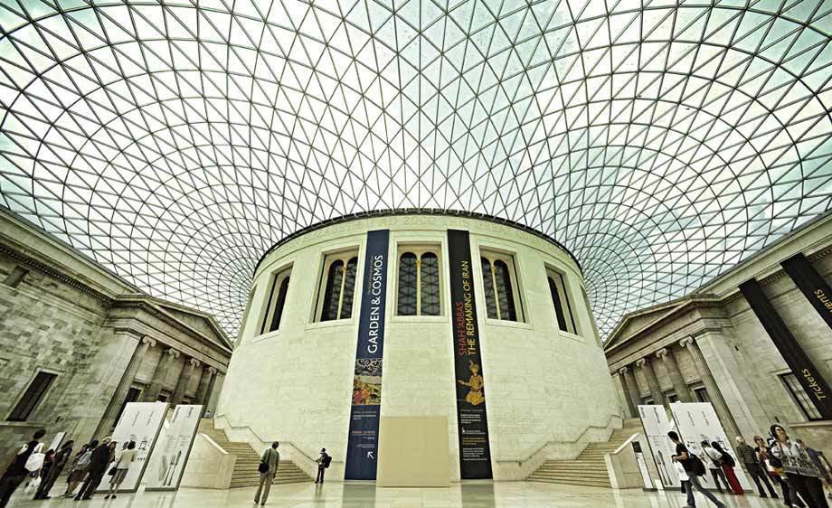 The British Museum atrium.