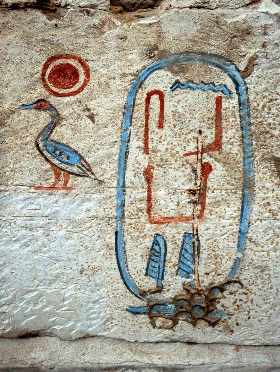 Cartouche of Seneb-Kay. Sohag, Egypt. Second Intermediate Period (c.1700-1550 BC). Photo:  Luxor Times.