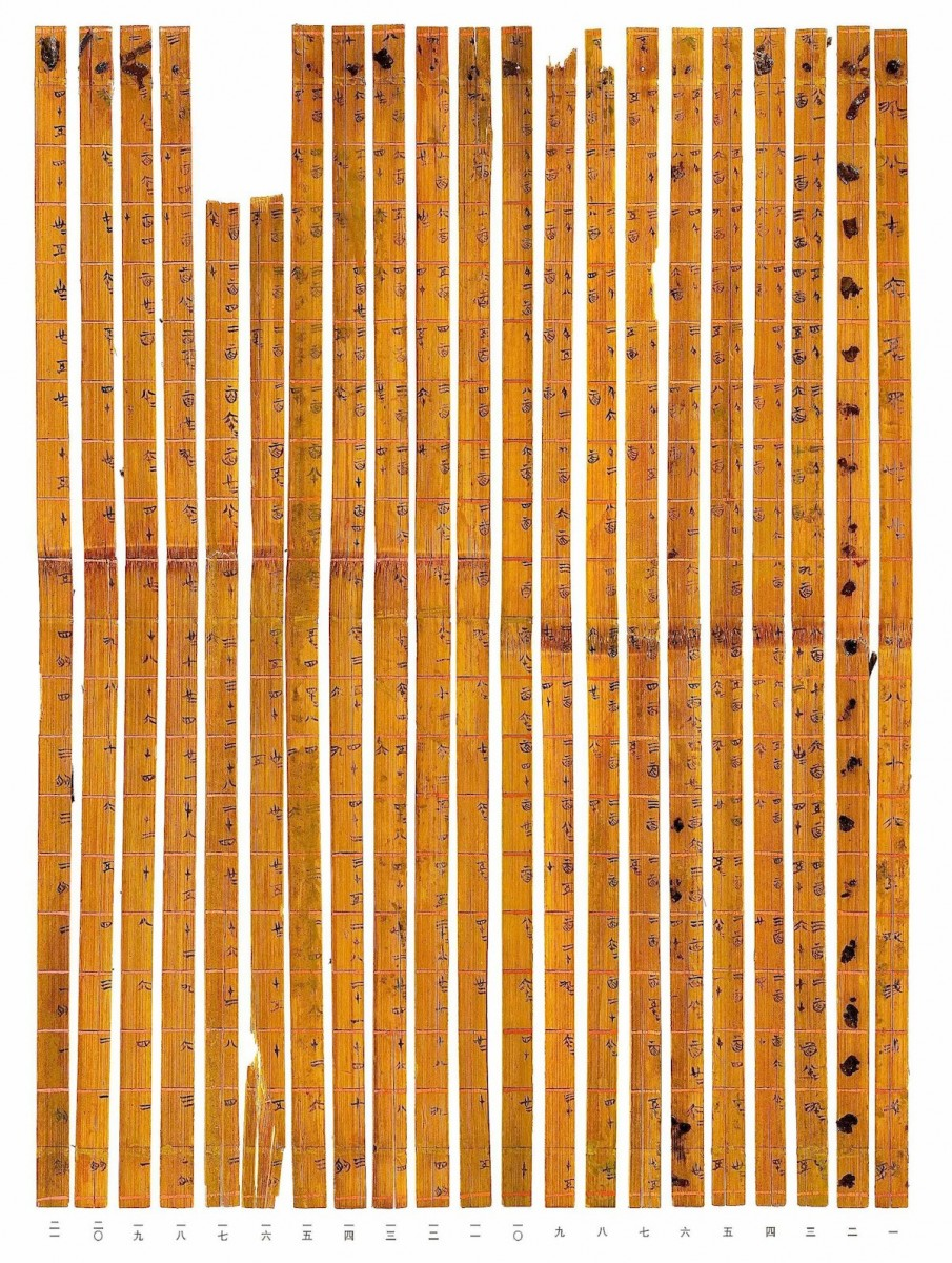 Bamboo reed multiplication table. China, 305 BC. Photo: Research and Conservation Centre for Excavated Text/Tsinghua Univ.