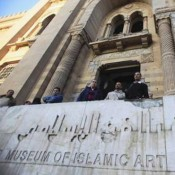 Islamic Art Museum in Cairo Seriously Damaged